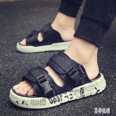 沙灘鞋 2019新款夏季男拖鞋男士涼鞋一字拖青年涼拖鞋戶外 BT1104