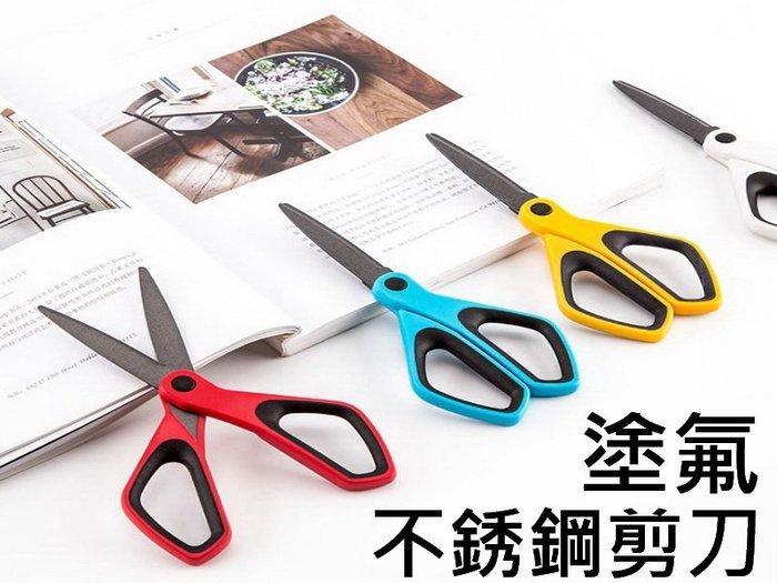 塗氟剪刀 不銹鋼剪刀 不粘膠塗層 多功能和紙剪 釣魚剪刀 剪餌剪刀