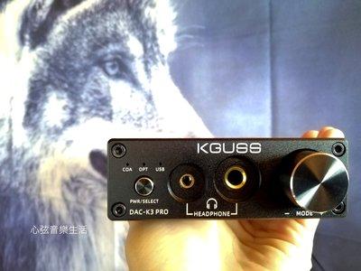 @心弦樂器@Kguss K3 PRO DAC 耳擴 前級 音源解碼機 電腦聲卡 光纖 USB 同軸 超越X6