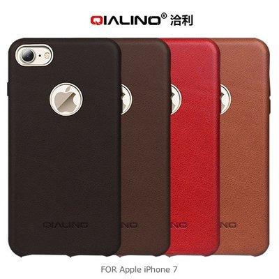 --庫米--QIALINO 洽利 Apple iPhone 7 真皮背套 保護殼 保護套