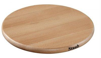 法國 Staub 木製 磁鐵鍋墊 桌墊 圓形 16.5cm   現貨40511-078