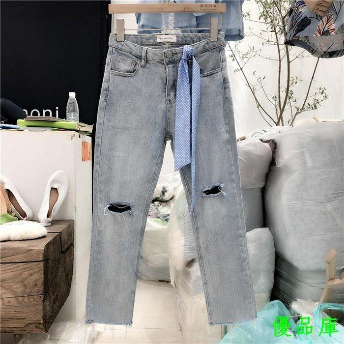 優品庫19韓國ulzzang夏季新款emoni高腰破洞毛邊小腳褲磨白水洗牛仔褲女