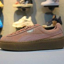 D-BOX  PUMA SUEDE PLATFORM ANIMAL 365109-02 厚底 焦糖底 粉色 板鞋