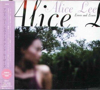 八八 - Alice Lee - Lovers and Losers - 日版 CD+4BONUS OBI