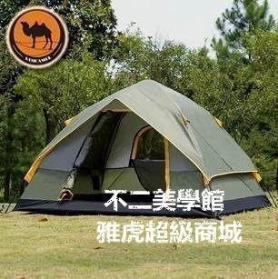 【格倫雅】^戶外34人多人自動帳篷 戶外防暴雨雙人快開帳篷  多人帳篷天幕 戶外野營5