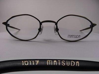 [ ImeMyself Eyewear ] Matsuda 10117 frames for prescription