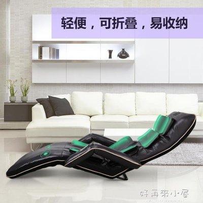 按摩椅輝葉全身多功能氣囊型按摩器可折疊按摩椅墊靠墊家用保護頸部腰部 NMS
