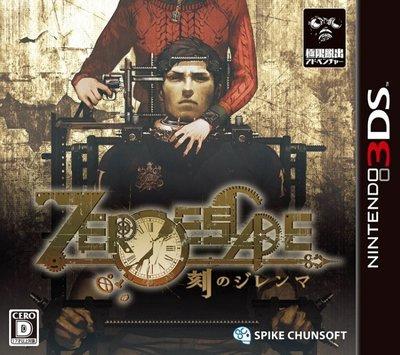 3DS 極限逃脫 時刻困境 (ZERO ESCAPE 刻のジレンマ) 純日版 (3DS台灣中文機不能玩) 全新品