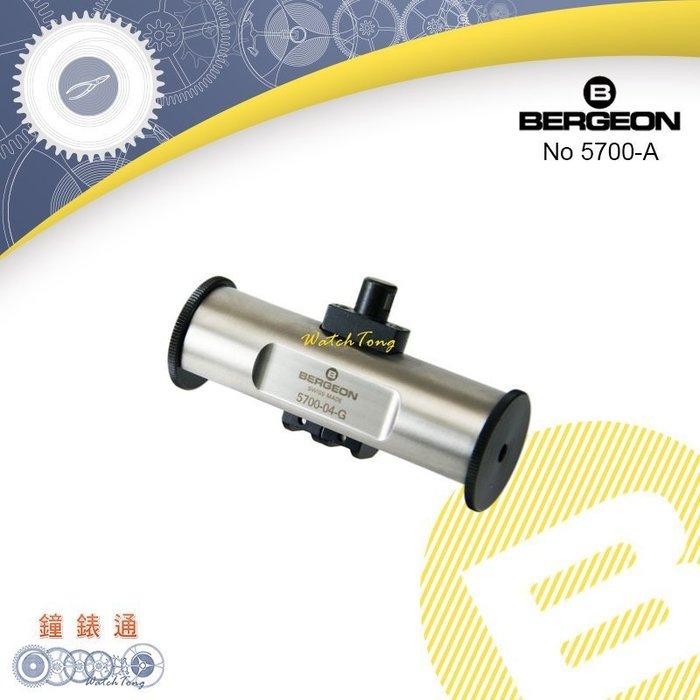 【鐘錶通】B5700-04-G《瑞士BERGEON》 5700 開錶頭裝置/可開關直徑為 60mm├旋
