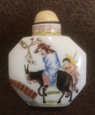 【小小的】~ 二十世紀 早期 ~ 古月軒 款 料胎琺瑯 鼻煙壺