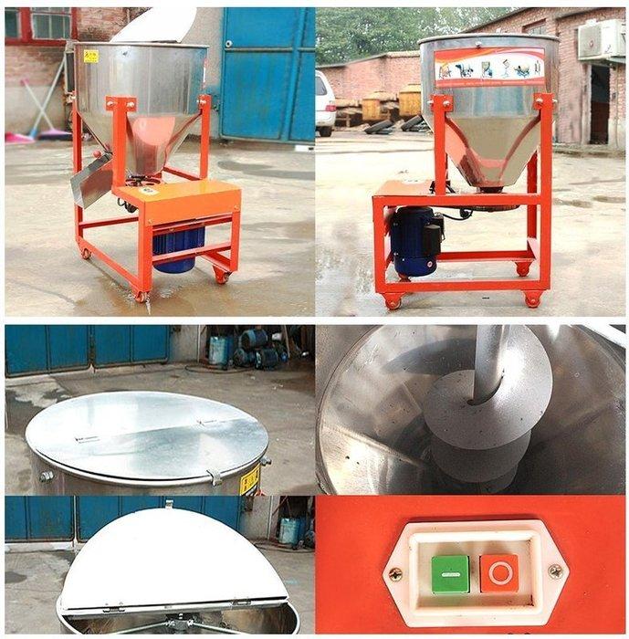 不鏽鋼立式攪拌機 50/75/120公斤飼料拌料機小麥拌種機 小型立式不鏽鋼混合機飼料攪拌機 抖料混合機混料機拌料機拌種