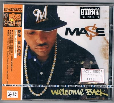[鑫隆音樂]嘻哈CD-麥斯Mase:重返榮耀Welcome Back [602498631225]全新/免競標