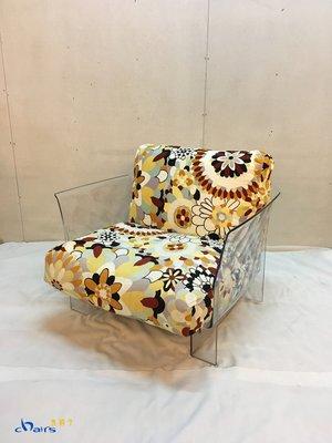 【挑椅子】Pop Seater Outdoor Fabrics 普普風花布沙發 單人沙發(復刻版) SOFA-01 黃花