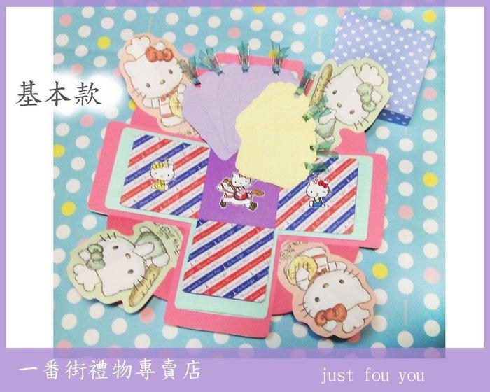 一番街*kitty禮物盒卡,基本款*客製化~生日禮物/可指定任何卡通圖案~沒有機關