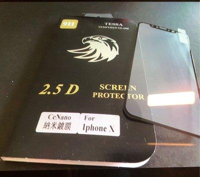 TESSA品牌 Iphone 11 Pro 全屏絲印玻璃貼 (0.26mm) 送德國CeNano 納米鍍膜一次($60 2張)