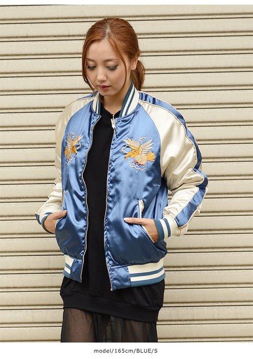 ☆AirRoom☆【現貨】日版 ALPHA MA-1 外套 雙面 刺繡 橫須賀 深藍 TA1173-042