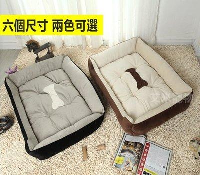 【艾米】小骨頭寵物窩L號 寵物窩/寵物床/睡墊/睡床/狗墊/貓墊/狗床/貓床 /狗窩/貓窩/床窩/寵物睡窩/窩