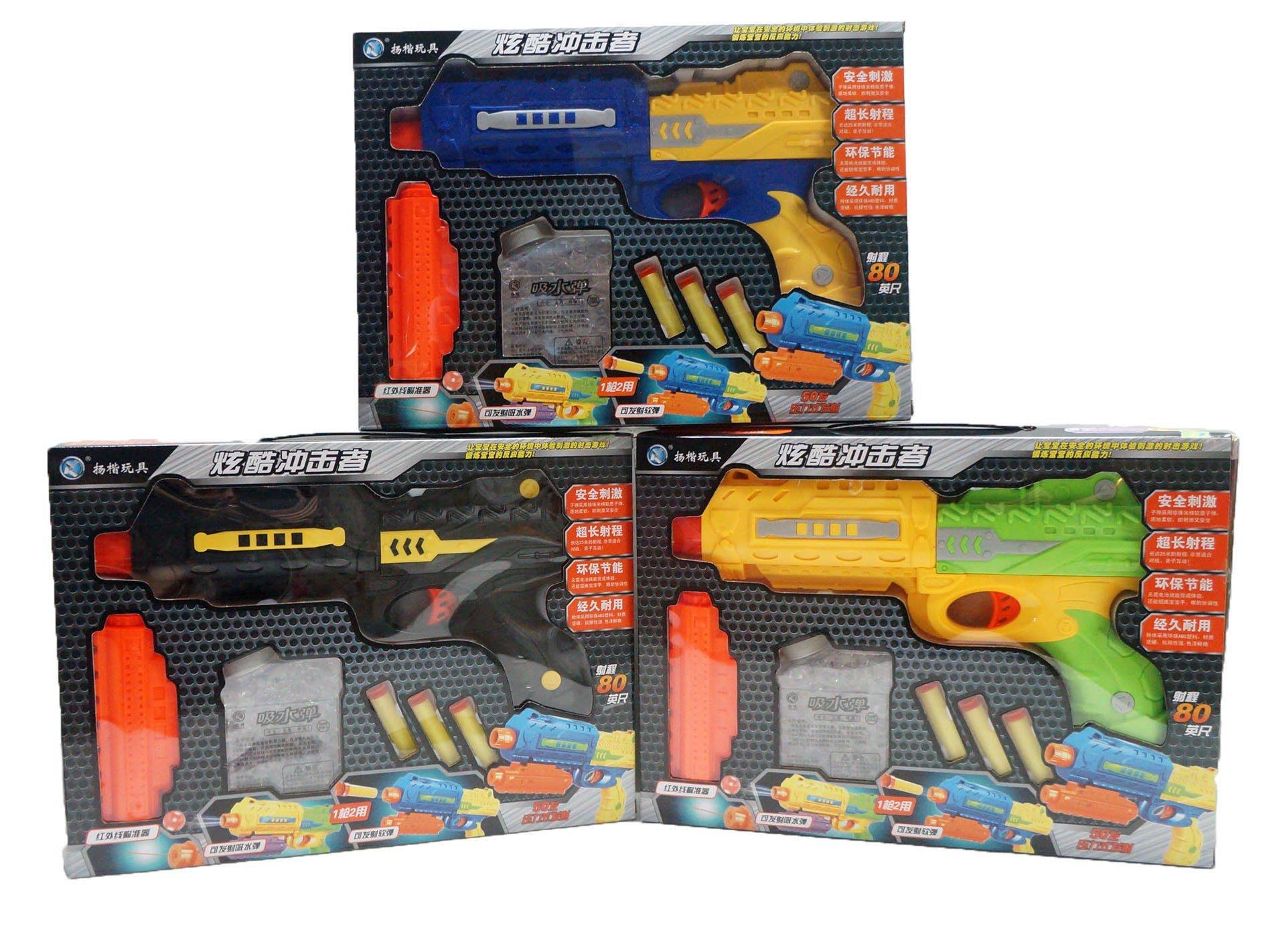 佳佳玩具 ----- 水彈槍 水晶 軟彈槍 爆裂彩彈 一槍兩用 公司活動 團康 露營 大地遊戲 【CF117020】