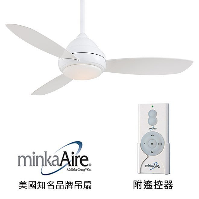 [top fan] MinkaAire Concept I 44英吋吊扇附燈(F516-WH)白色 適用於110V電壓