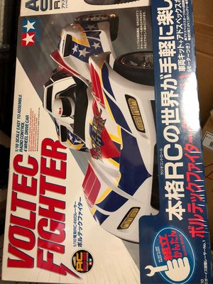 Tamiya 1/10 RC Voltec Fighter Full Set (RC unit included)