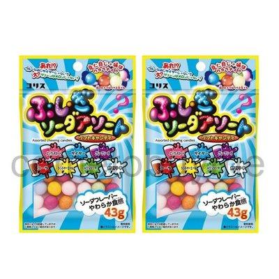 日本Coris 七味汽水味糖 七種風味汽水糖 汽水糖 汽水味糖 不思議綜合蘇打軟糖 蘇打糖 軟糖 台北市