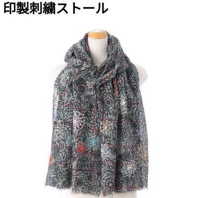 萌貓小店 日本直送-羊毛刺繡圍巾\n印製刺繍ストール