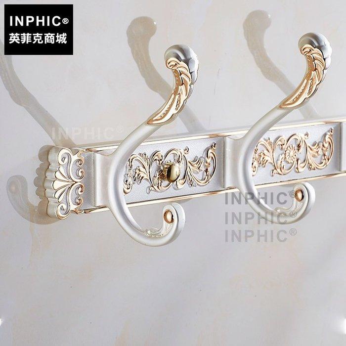 INPHIC-歐式掛鉤排鉤白色衣鉤門後廁所浴室創意衣勾衣帽鉤墻壁掛衣服鉤_S1360C