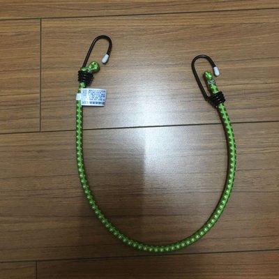 2尺 雙勾 彈力繩 機車繩