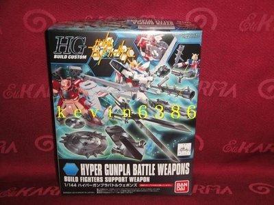 東京都-1/144 HGBC HYPER GUNPLA BATTLE WEAPONS 超級鋼普拉戰鬥組(NO:006) 現貨