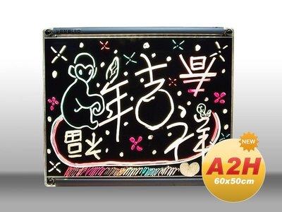 【招財貓LED】A2-H(橫)一片三用型 LED手寫廣告板/燈箱/留言板/燈箱/價目牌/白板