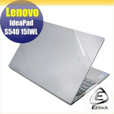 【Ezstick】Lenovo S540 15 IWL 二代透氣機身保護貼(含上蓋貼、鍵盤週圍貼、底部貼) DIY 包膜
