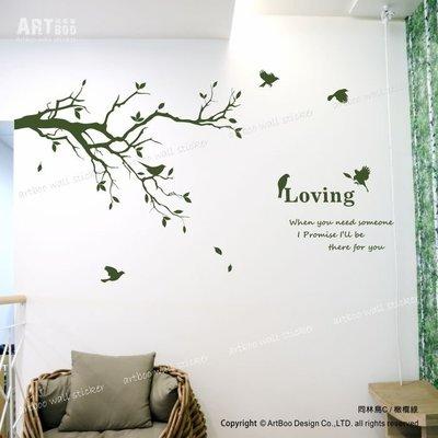 阿布屋壁貼》同林鳥C-L‧櫥窗 居家 店面佈置裝飾 室內裝潢設計 BIRD Love tree 設計師款.
