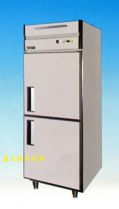 鑫忠廚房設備-餐飲設備:ST系列-全新2.5尺雙門半凍半藏不鏽鋼冰箱-賣場有西餐爐-快速爐-烤箱-咖啡機-攪拌機-煎板爐