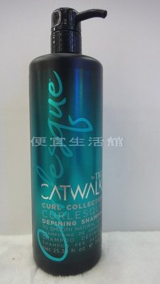 便宜生活館【洗髮精】TIGI 動感洗髮精750ml-(新包裝)針對毛燥捲髮適用 彈力感