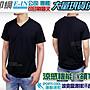 衣印網e- in- 黑高質CP涼感吸排V領T恤空白短袖...