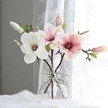 〖洋碼頭〗粉白玉蘭假花仿真花室內餐桌臥室花藝擺件裝飾插花束飾品 shx451