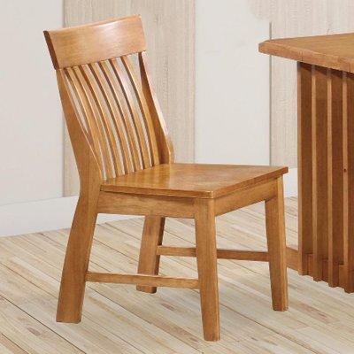 【DH】商品編號38438商品名稱柯比46CM橡膠木全實木餐椅(圖一)備有餐桌可搭配.另計.全新品特價