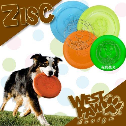 【🐱🐶培菓寵物48H出貨🐰🐹】West Paw Design《Zisc 飛盤6.5吋耐咬拉扯浮水玩具特價520元