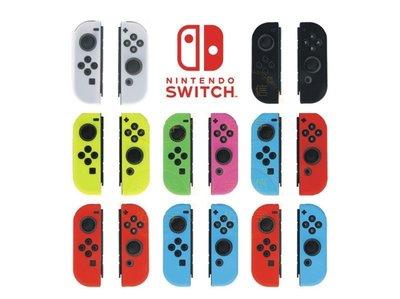 《YM3C》任天堂 Nintendo Switch 控制器 保護套 Joy-Con 手把 搖桿 果凍套 矽膠套