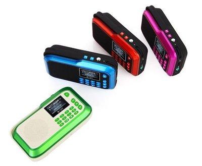 全新不見不散 LV390 迷你隨身多功能插卡小音箱散步 運動  MP3收音機 隨身聽