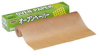 【天翼~日の良品代購】日本製無漂白烘焙紙 30cmx50m