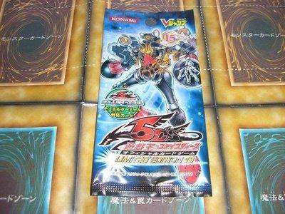 東京都-遊戲王卡-應募13-LE13(內含3張卡)全新未拆 魔轟神雷溫(金亮) 現貨