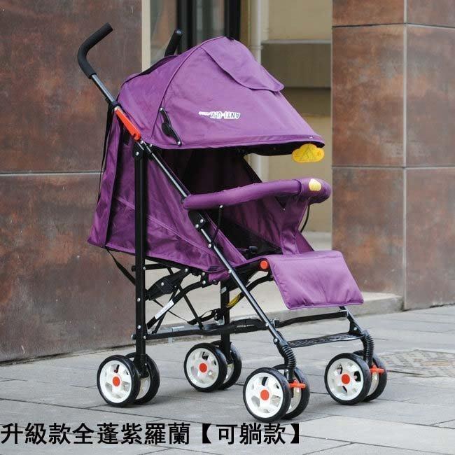 【易發生活館】新品新品促銷~冬夏兩用嬰兒車兒童車寶寶車手推車傘車 超輕便可折疊四輪 寶寶推車 兒童推車 外出推車手推車