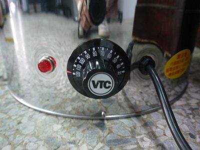 全新 溫控茶桶 - 17L 紅茶桶/保溫桶/茶桶