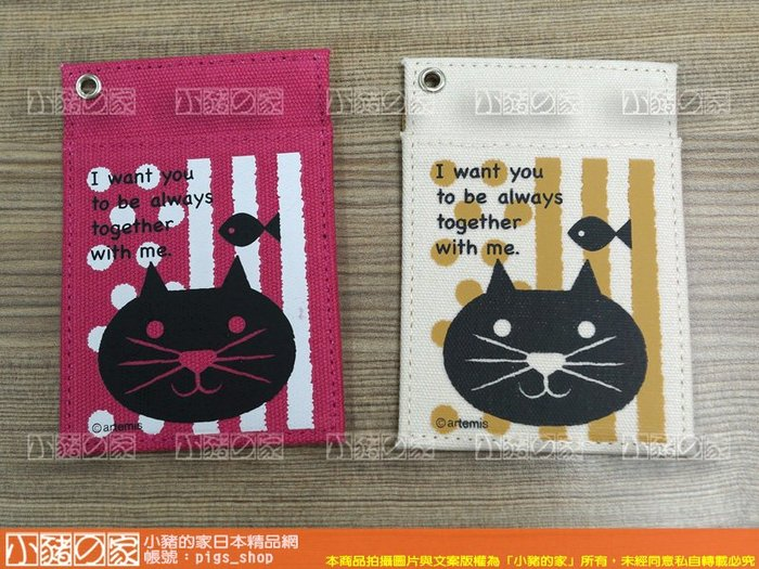 【小豬的家】Hananeko~日本帶回超可愛貓臉悠遊卡票夾(布紋款)