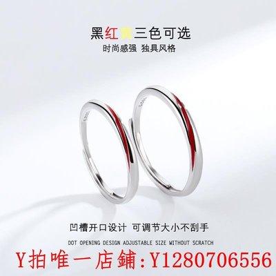 戒指原創設計莫比烏斯環純銀情侶戒指一對日韓時尚簡約男女紅線對戒滿額免運
