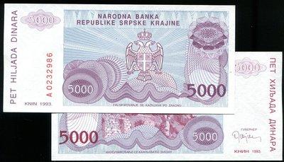 CROATIA(克羅埃西亞紙幣),PR20,5000-D,1993,品相全新UNC