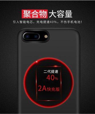 華為榮耀v10背夾行動電源nova2s專用榮耀9電池mate20 pro手機殼超薄