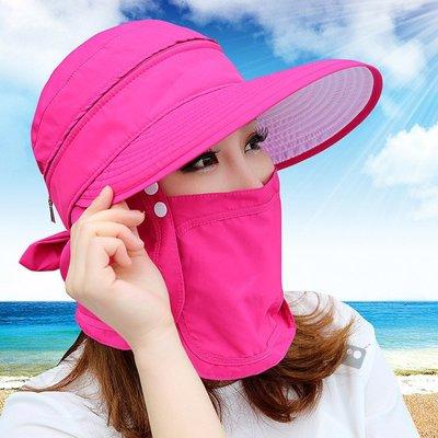 普特車旅精品【OD0108】夏季女士護臉防曬帽 360度全罩式遮陽帽子採茶帽沙灘帽休閒帽太陽帽抗UV防紫外線 6色可選