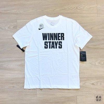 (貳柒商店) Nike DRY Winner Stays 男款 白色 標語 短袖 運動 籃球 CD1281-010